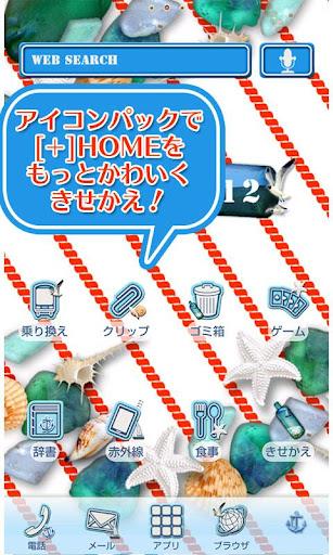 +HOMEu30a2u30a4u30b3u30f3u30d1u30c3u30af Blue Marina 1.0.1 Windows u7528 3