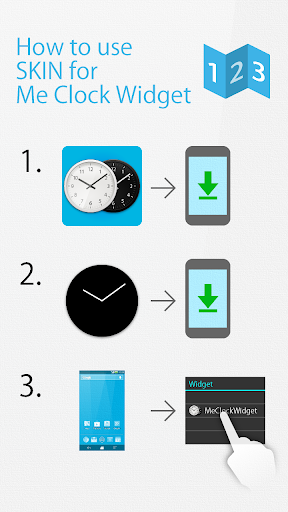 無料个人化Appの手書き図面の時計ウィジェット -MeClock 記事Game