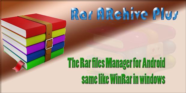 RAR Archive Plus