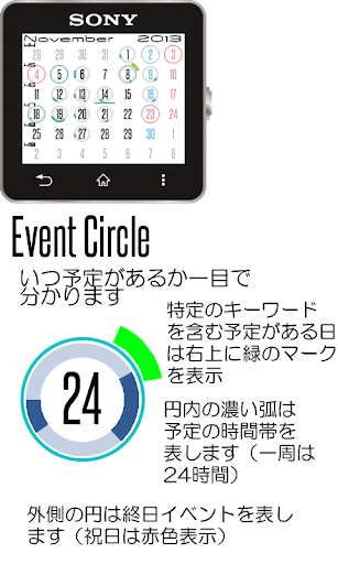Calendar for SmartWatch2
