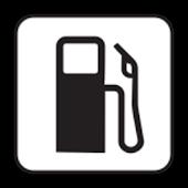 АЗС навигатор. Цены на бензин