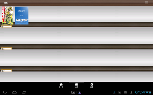 u30ddu30f3u30d1u30eceu30d6u30c3u30afu30b9u30c8u30a2uff08u96fbu5b50u66f8u7c4du30fbu6f2bu753bu30fbu5c0fu8aacu30fbu30b3u30dfu30c3u30afuff09 2.2.1.20706 Windows u7528 10