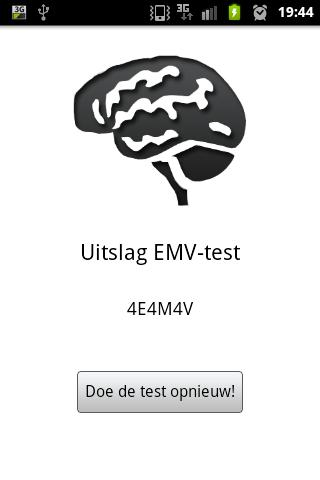 EMV Score- screenshot