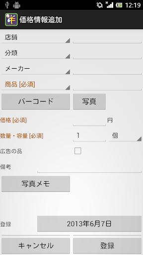 u5b89u5024u4fa1u683cu30e1u30e2 1.14 Windows u7528 3