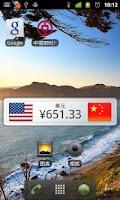 Screenshot of Currency Widget - BOC