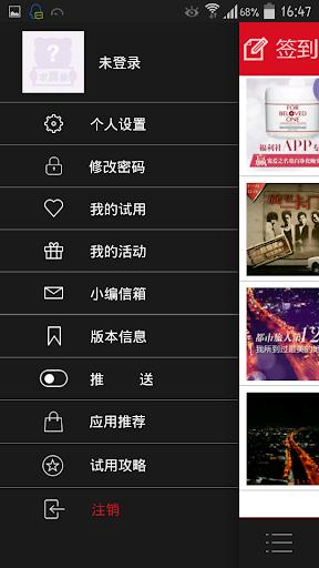 【免費生活App】都市客 Metroer-APP點子