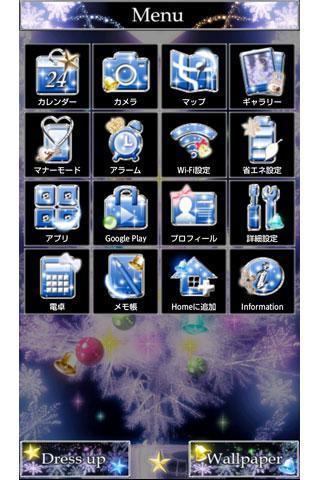 Wallpaper-Christmas Tree 1.0 Windows u7528 2