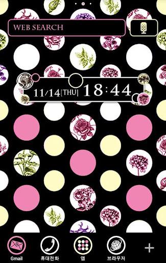 flower dot for[+]HOME