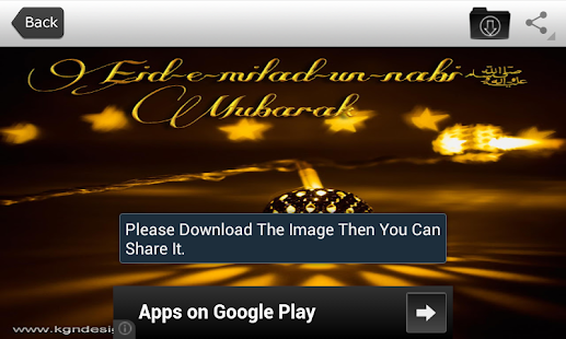 how to get google play on nabi 1