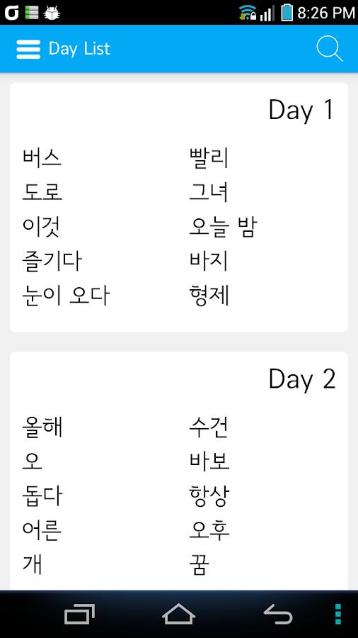 FASTEST trick to learn KOREAN?! - YouTube