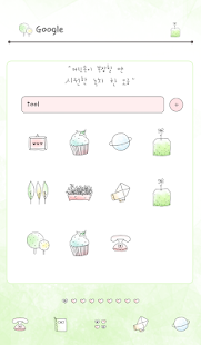 green healing dodol theme - screenshot thumbnail