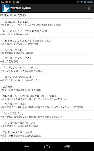 Wet dream Collection 3.3.1.5 Windows u7528 3