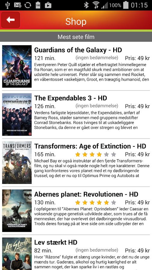 WebTv- screenshot