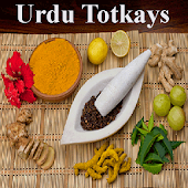 Urdu Best Totkays