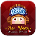 B-Warm new year icon