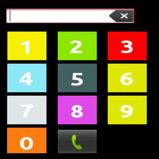 解謎App|手机为孩子 LOGO-3C達人阿輝的APP