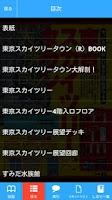 Screenshot of るるぶデジタルストア