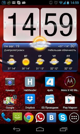 Moto X HD Wallpaper