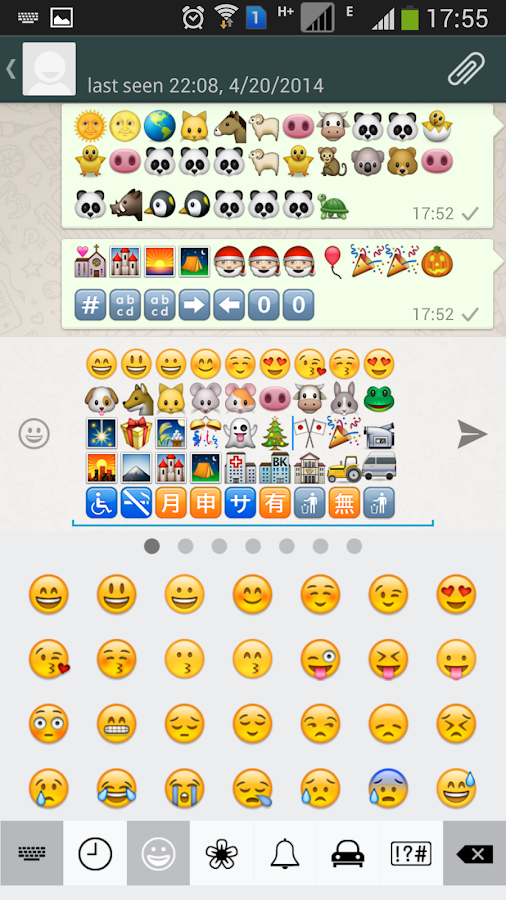 Emoji Keyboard For Ios7 How To Add To Your Ipad Apps Directories