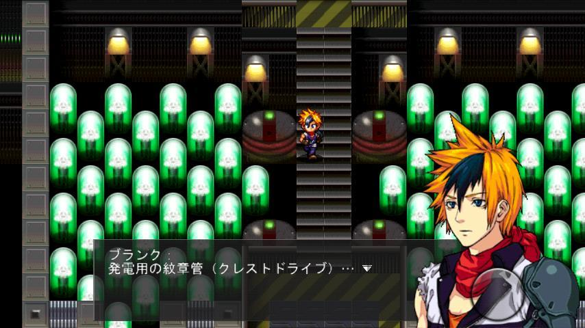 RPGトリニティ・クレスト- screenshot