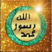 Şifa Salavatları (Zikir)