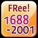 1688-2001 무료 국제전화 icon