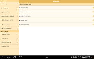 Screenshot of MyPerisai