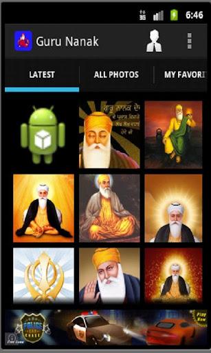 Guru Nanak Live Wallpapers