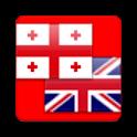 Georgian-English Dictionary logo