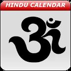 Hindu Calendar - 2014