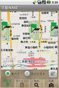 Kyoto Navigation
