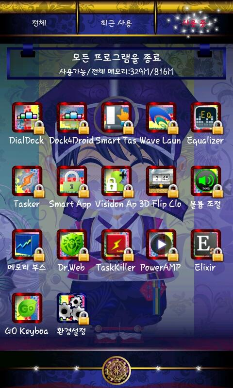 Korea Theme GO Launcher EX - screenshot