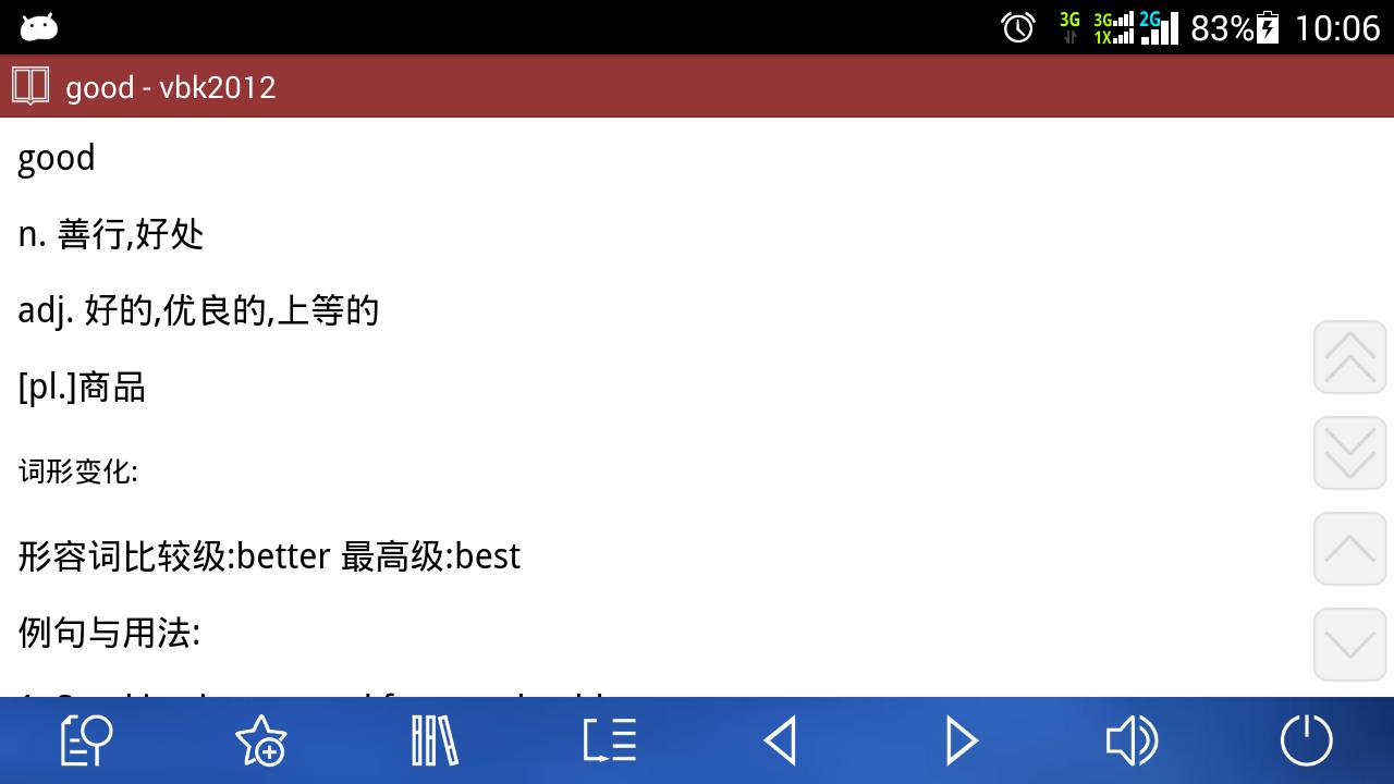 BlueDict - screenshot