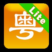 Cantonese Pronunciation Dict