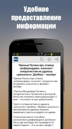 AСD-inform Украина