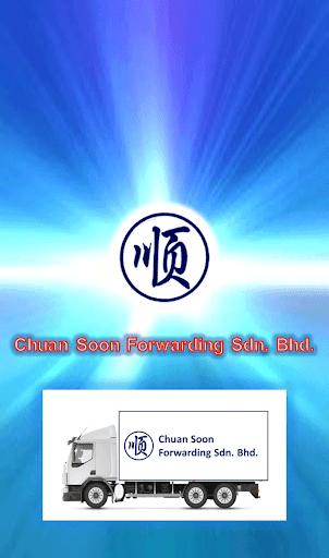 Chuan Soon Forwarding