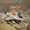 Fighter Jet Middle East logo