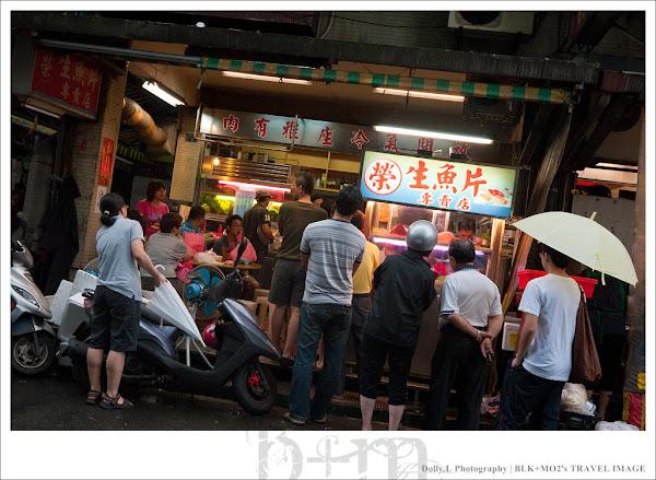 榮生魚片海鮮店(海產店)