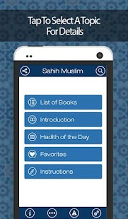 Sahih Muslim Hadith Collection- screenshot thumbnail