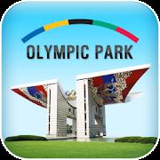 올림픽공원 아이콘