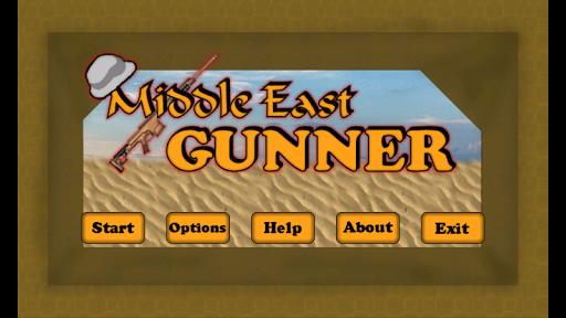 Middle East Gunner FREE