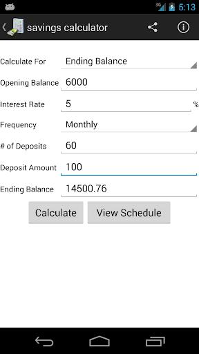 玩財經App|攤銷計算器许可证免費|APP試玩