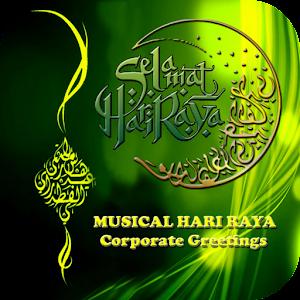 Musical Hari Raya - Corporates - Android Apps on Google Play