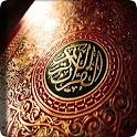 Memorize Al Mulk icon