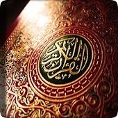 Memorize Al Mulk