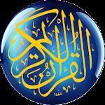 Quran - English Arabic + Audio 2.5