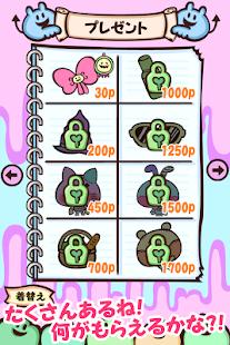 Zombie Ranch - Free game  -- screenshot thumbnail