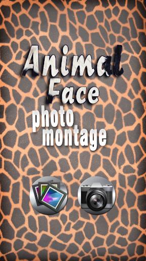 無料摄影Appの動物の顔フォトモンタージュ|記事Game