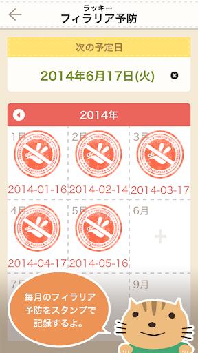 u30cfu30edu30dau30edu30b0 2.0.0 Windows u7528 2