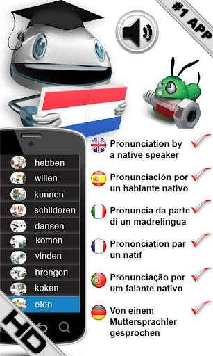 学习荷兰语动词 HD LearnBots